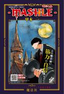Mashle ch002 Issue 10 2020