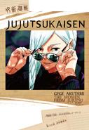 Jujutsu Kaisen ch102 Issue 19 2020