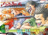 Black Clover ch180 Issue 49 2018