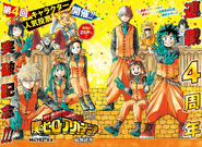 My Hero Academia ch192 Issue 35 2018
