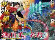 The Elusive Samurai ch001 Issue 08 2021