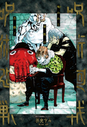 Jujutsu Kaisen ch046 Issue 11-2019
