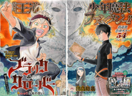 Black Clover ch001 Issue 12 2015