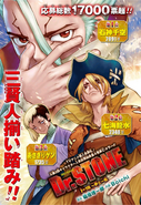 Dr Stone ch115 Issue 35 2019