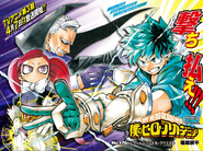 My Hero Academia ch176 Issue 17 2018
