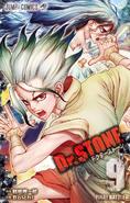 Dr Stone WSJ Volume 9