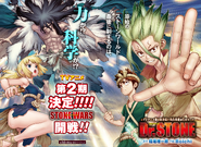Dr Stone ch133 Issue 03 2020