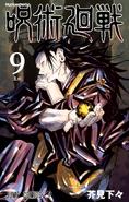 Jujutsu Kaisen WSJ Volume 9