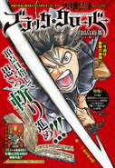 Black Clover ch046 Issue 08 2016