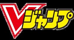 V Jump logo.png