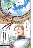 Black Clover ch112p1 Issue 27 2017