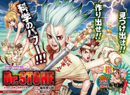 Dr Stone ch025 Issue 40 2017