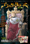 Black Clover ch036 Issue 49 2015