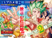 Dr. Stone ch178 Issue 02 2021