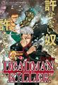 Deadman Killer Issue 35 2015.png