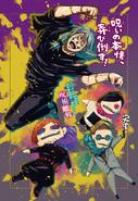 Jujutsu Kaisen ch127p1 Issue 47 2020