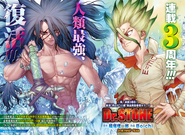 Dr Stone ch141 Issue 14 2020