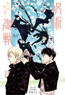 Jujutsu Kaisen ch100 Issue 17 2020