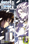 Undead Unluck ch054 Issue 14 2021