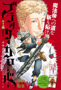 Black Clover ch022 Issue 34 2015