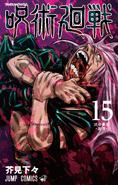 Jujutsu Kaisen WSJ Volume 15