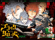 Black Clover ch024 Issue 36 2015