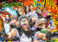 Black Clover ch112 Issue 27 2017