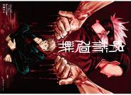 Jujutsu Kaisen ch085 Issue 52 2019