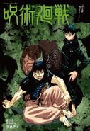 Jujutsu Kaisen ch111 Issue 29 2020