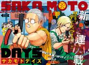 Sakamoto Days ch001 Issue 51 2020