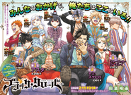 Black Clover ch263 Issue 40 2020