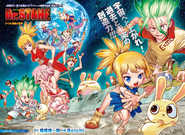 Dr. Stone ch172 Issue 48 2020