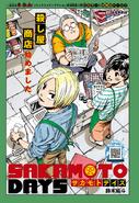 Sakamoto Days ch002 Issue 52 2020