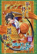 The Elusive Samurai ch010 Issue 17 2021