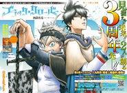Black Clover ch146 Issue 13 2018