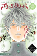 Black Clover ch154 Issue 21-22 2018