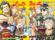 Black Clover ch161 Issue 29 2018