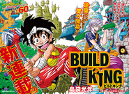 Build King ch001 Issue 50 2020