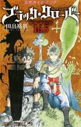 Black Clover WSJ Volume 16.5