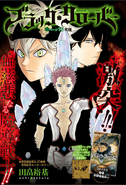 Black Clover ch016 Issue 28 2015