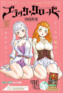 Black Clover ch040 Issue 53 2015