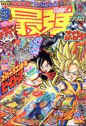 Saikyo Jump Cover