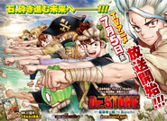 Dr Stone ch111 Issue 31 2019