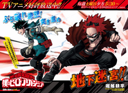 My Hero Academia ch142 Issue 30 2017