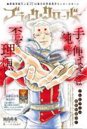 Black Clover ch148 Issue 15 2018
