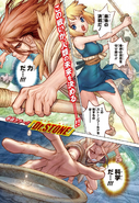 Dr Stone ch077p1 Issue 45 2018