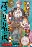 Black Clover ch044 Issue 05-06 2016