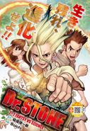 Dr Stone ch002 Issue 15 2017