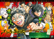 Black Clover ch052 Issue 14 2016