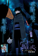 Black Clover ch266 Issue 44 2020
